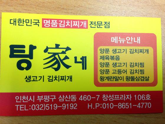 140824meishi (2)