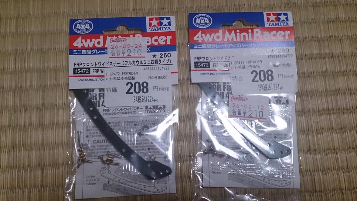DSC_0174_201403261554019f5.jpg