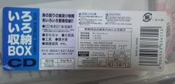 140802_200309.jpg