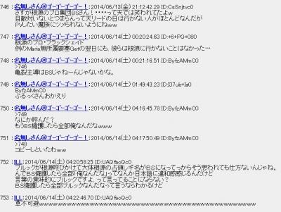 20140614.jpg