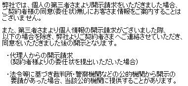 20140627.jpg
