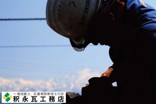 富山市水橋 寄棟方形屋根 寄棟 黒瓦