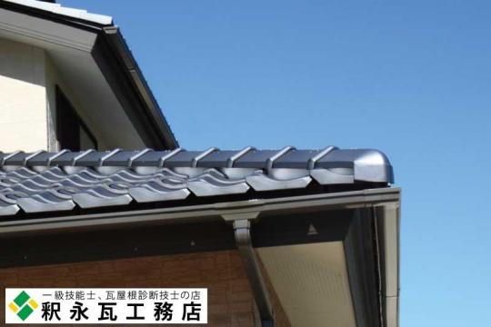 富山 小松製瓦 銀黒瓦 雨樋