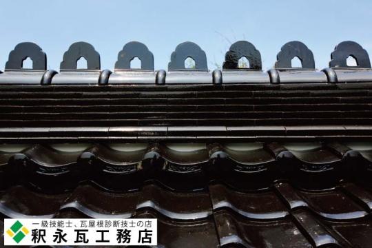 富山,黒瓦,おろしかえ,屋根,瓦工事,立山,雪割り冠07