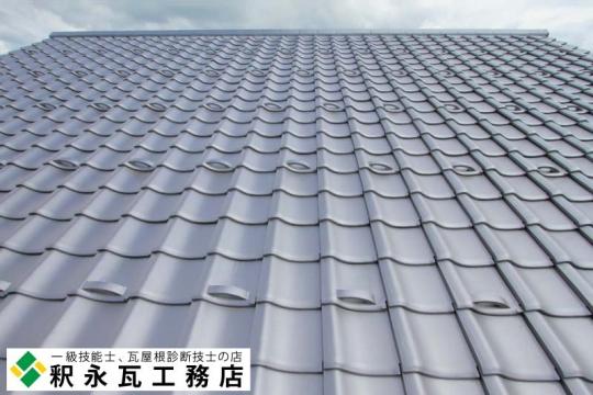富山県瓦工事-切妻屋根新築-小松瓦97