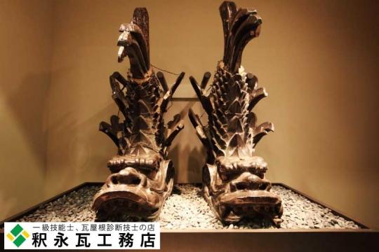 富山城の瓦、富山市郷土博物館