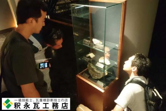富山城の瓦、富山市郷土博物館03