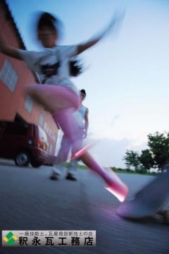 釈永瓦工務店 スケートボード05
