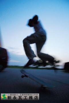 釈永瓦工務店 スケートボード07