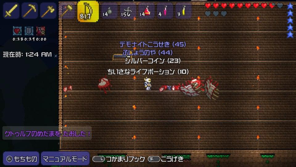 2014-02-22-030806.jpg