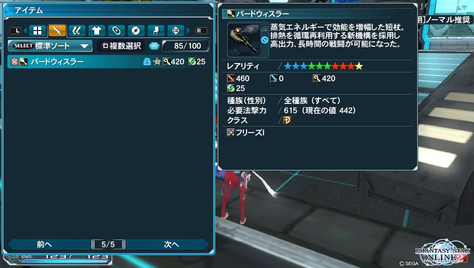 2014-03-08-010409.jpg