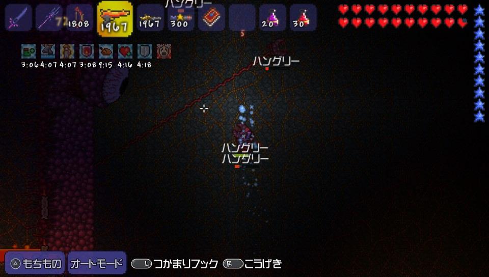 2014-03-26-163621.jpg