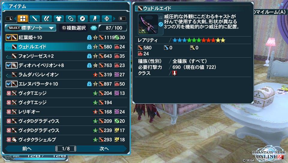 2014-05-29-000804.jpg