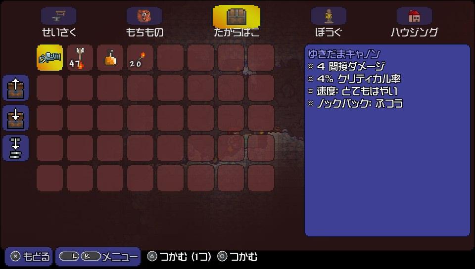 2014-06-03-160849.jpg