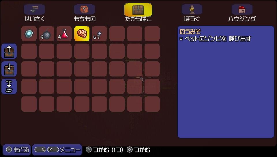 2014-06-06-021807.jpg