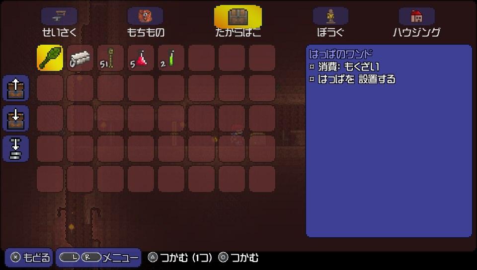 2014-06-06-030858.jpg