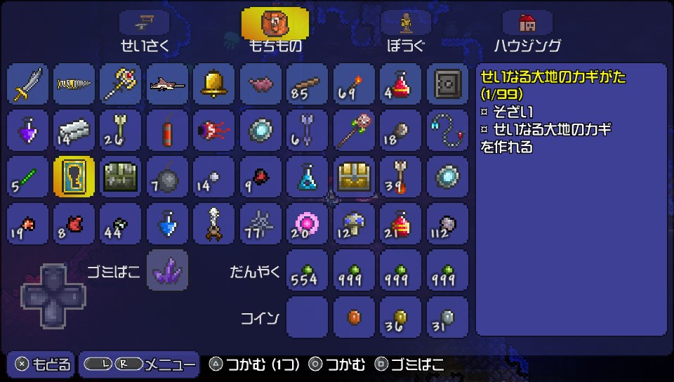 2014-06-09-180800.jpg