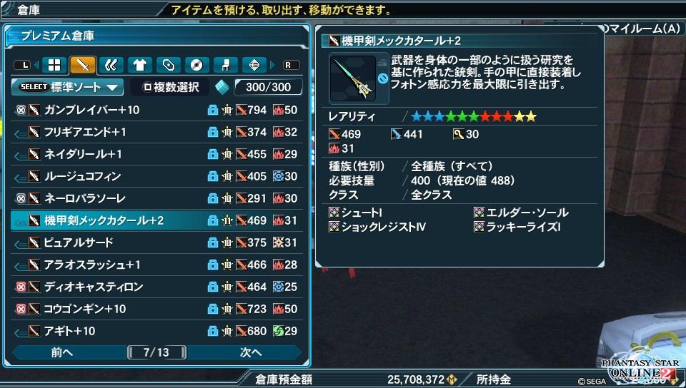 2014-08-03-183042.jpg