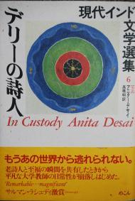 desay+001_convert.jpg