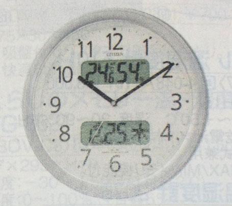 シチズン電波時計ネムリーナM014FYA01-019