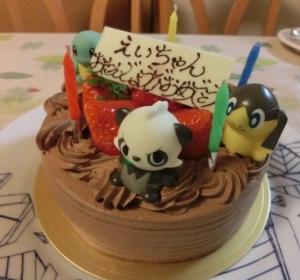 えいちゃんのケーキ