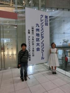 かなえちゃんのピアノ発表会で(小4春休み)