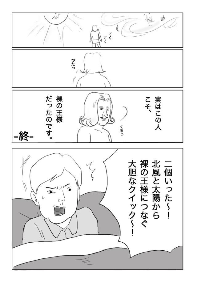 2afa6ea8-s.jpg