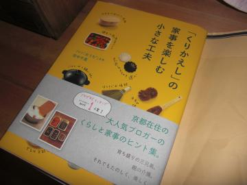 縺励・縺カ雜」蜻ウ+010_convert_20140626231313