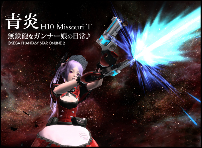 Missouri20140311.jpg