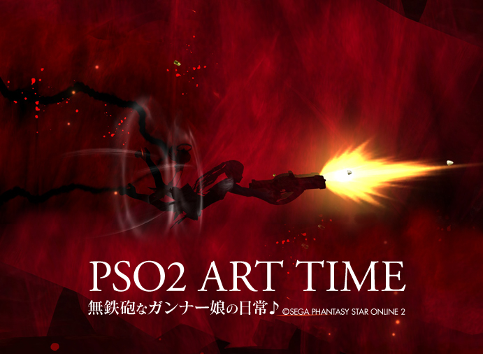 arttime20140210.jpg