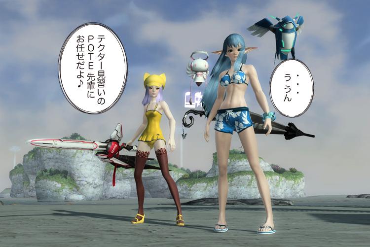 beachwars_mizugi20140815c.jpg