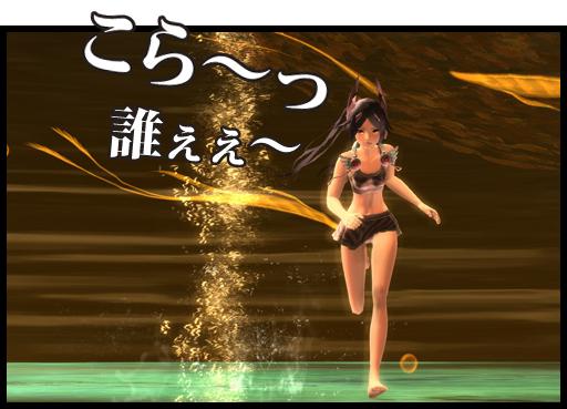 pote_no_poster20140516b.jpg