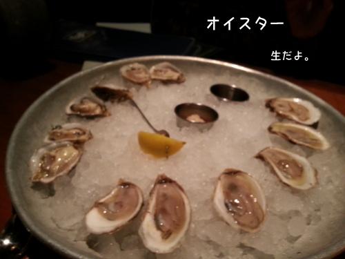 20140324_180645.jpg