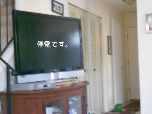 DSCN3441.jpg