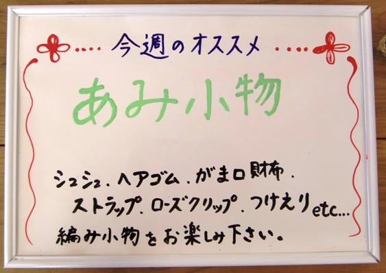 オススメ2607①ブログ