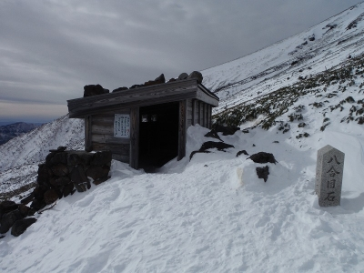 ⑥八合目石室避難小屋