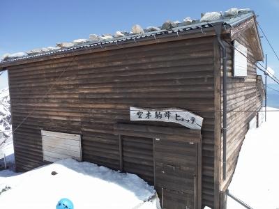 ⑭駒嶺ヒュッテ冬季入口