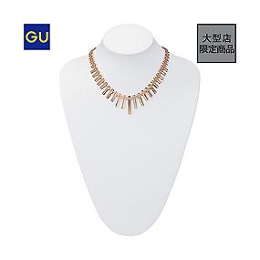 「GU」大型店限定のゴツめのネックレス