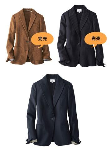 「ユニクロ×イネス」のコラボ商品(ジャケット)