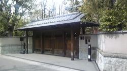 綾瀬ーー金子家