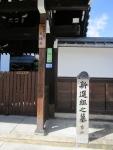 p5--光縁寺