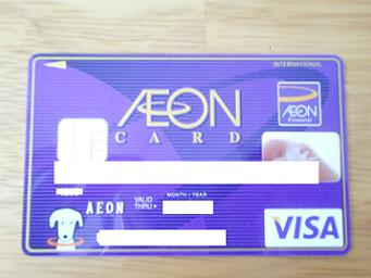 イオンカード03