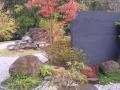 秋華会画像 秋の庭