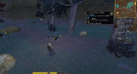 EQ2_000019 (800x437)