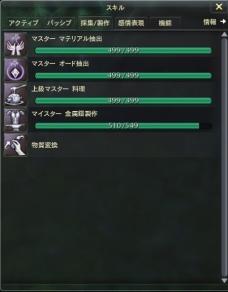 Aion1671 (450x576)