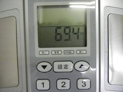 DSCN5679_02.jpg