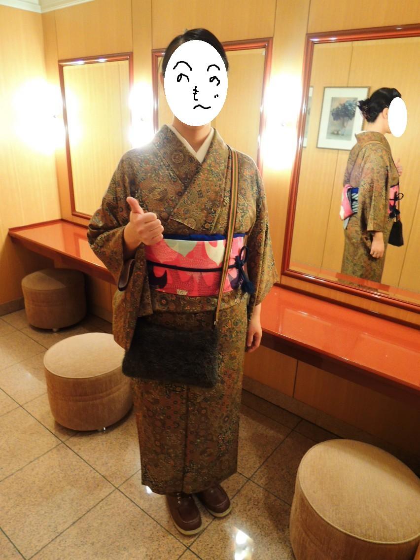 DSCN8725_s_moji (1)
