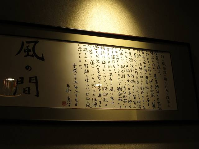 IMG_0598-s.jpg