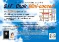 2014.5.24 ミニコンサートチラシ