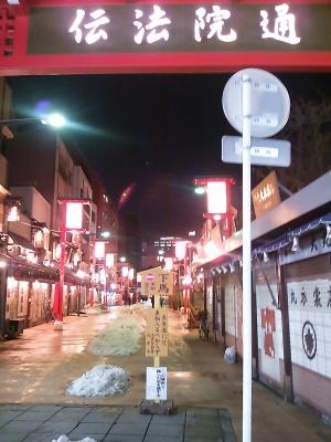 20140217_Asakusa_04